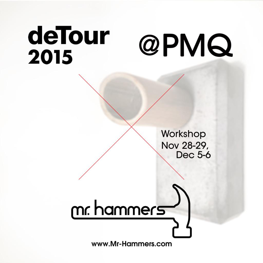 http://detour.hk/2015/programmes/mr-hammers/