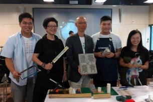 Mr.Hammers X beyondarchitecture.hk 齊來 泥竹深陷,為廢物升級改造工作坊再升級. @零碳天地   Event : Beyond Architecture hk workshop : Mr. Hammers Organized by Hong Kong Architecture Centre