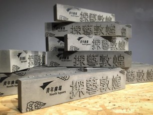 Custom Made Souvenir‬ 探藝敦煌