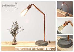 Mr.Hammers 水泥銅管座檯燈