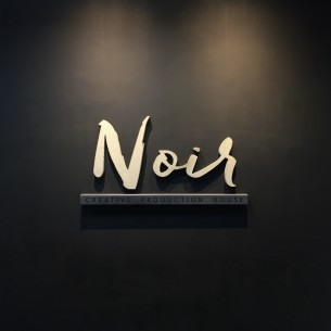 Custom Made Signage -